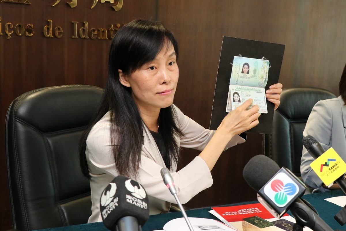 New passports & travel documents to be launched on Dec 3