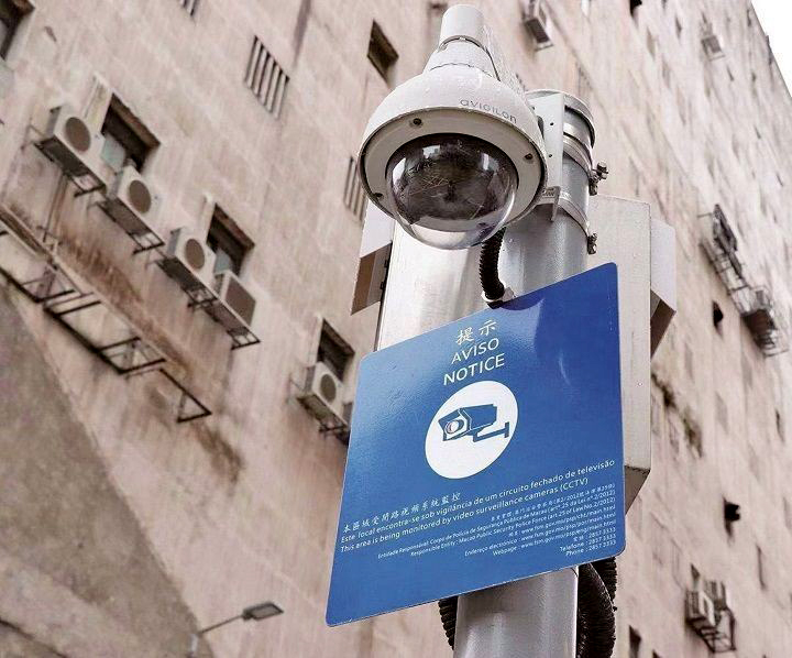 Facial recognition only for crime probes: police