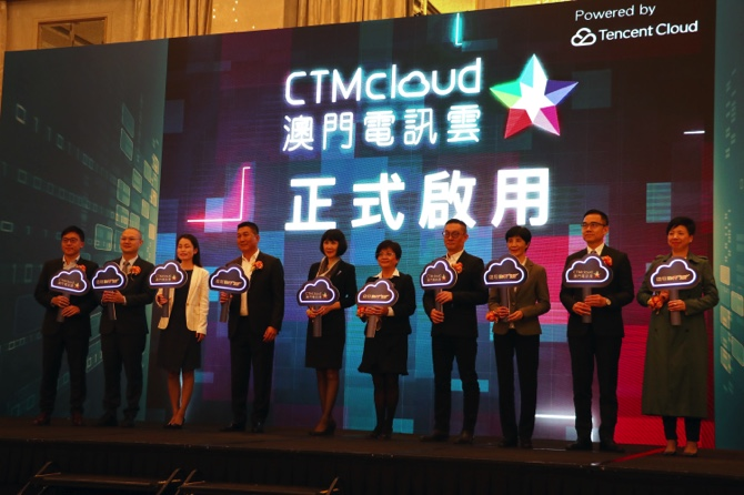 CTM launches new cloud service powered by Tencent tech
