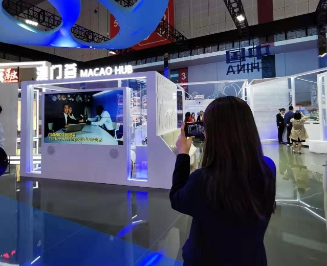 'Macao Hub' at CIIE promotes city's 'centre & platform role