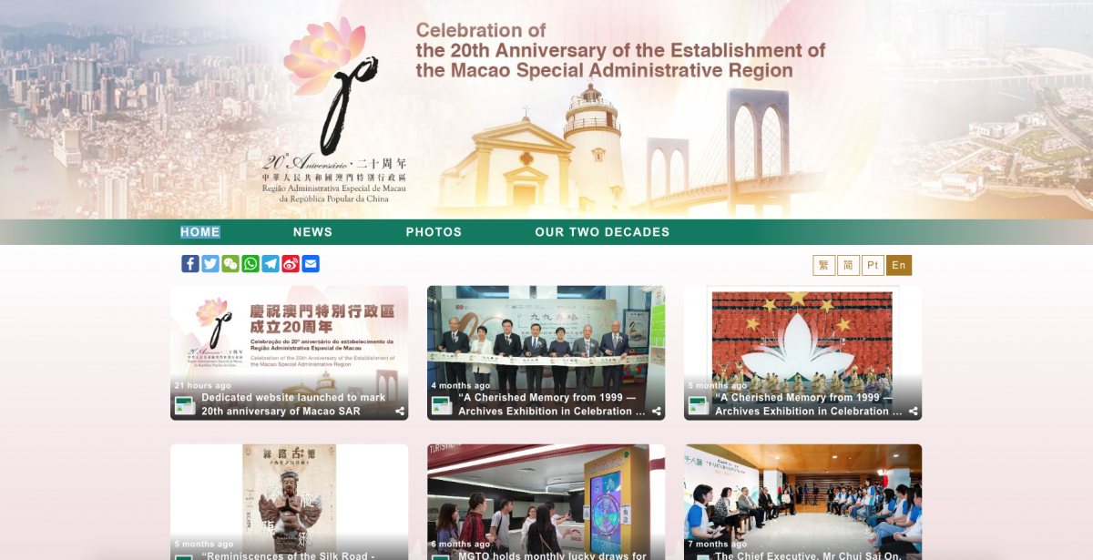 Website launched to mark 20th anniversary of MSAR