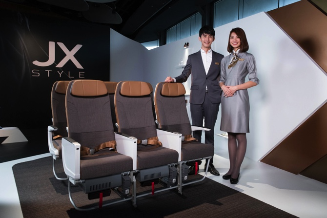 Premium Taiwanese airline to launch Macau route next month
