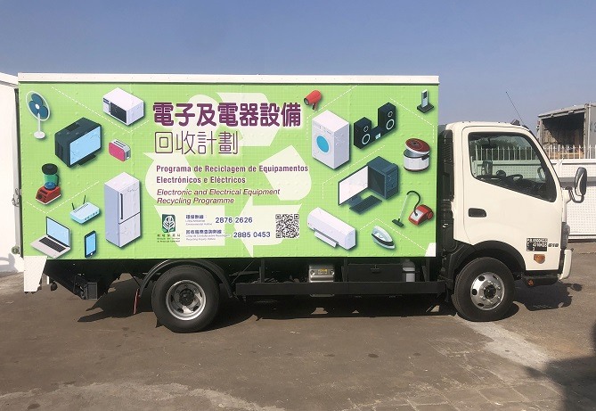 Government to start ICT products & home appliance recycling scheme