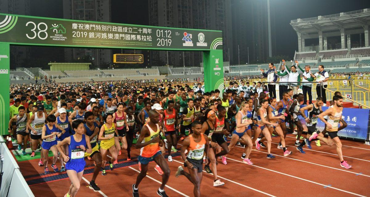 Tafese Delelegn Abebe from Ethiopia wins 2019 Macao International Marathon