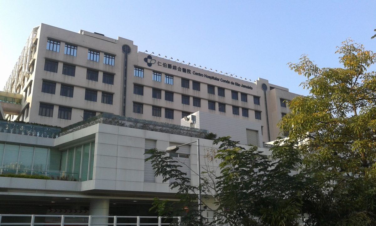 Local patient in isolation after Wuhan trip