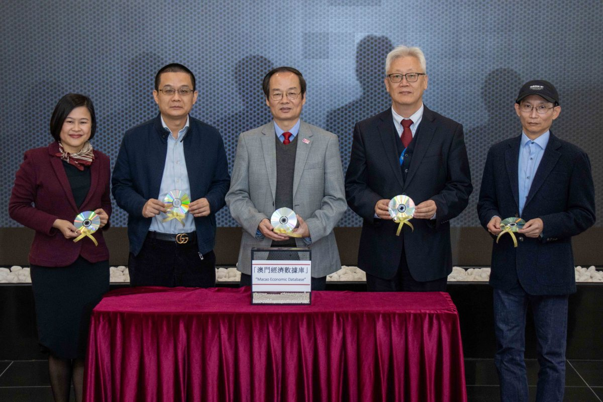 UM completes 1st phase of Macau 