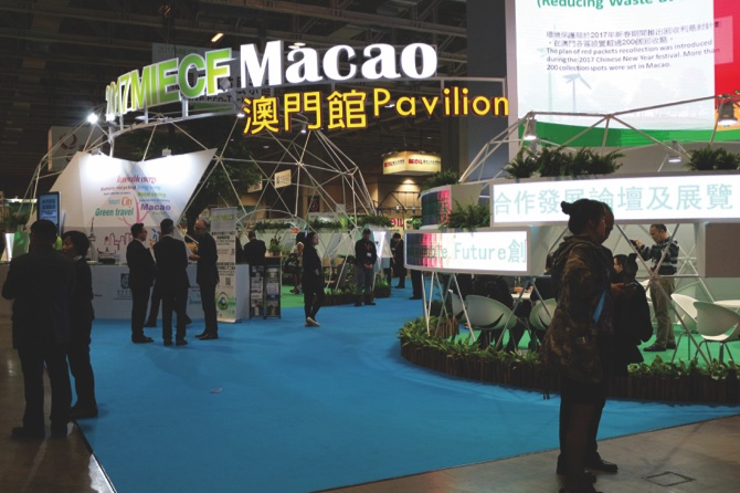 Macau int'l eco-forum/expo axed over COVID-19 threat