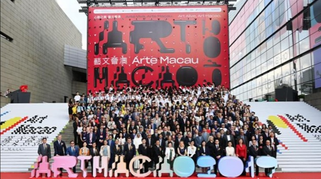 Art Macao 2020 cancelled