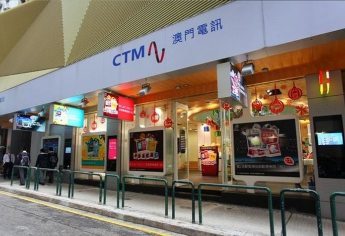 CTM says network usage soared 30% during 'staying-at-home' period
