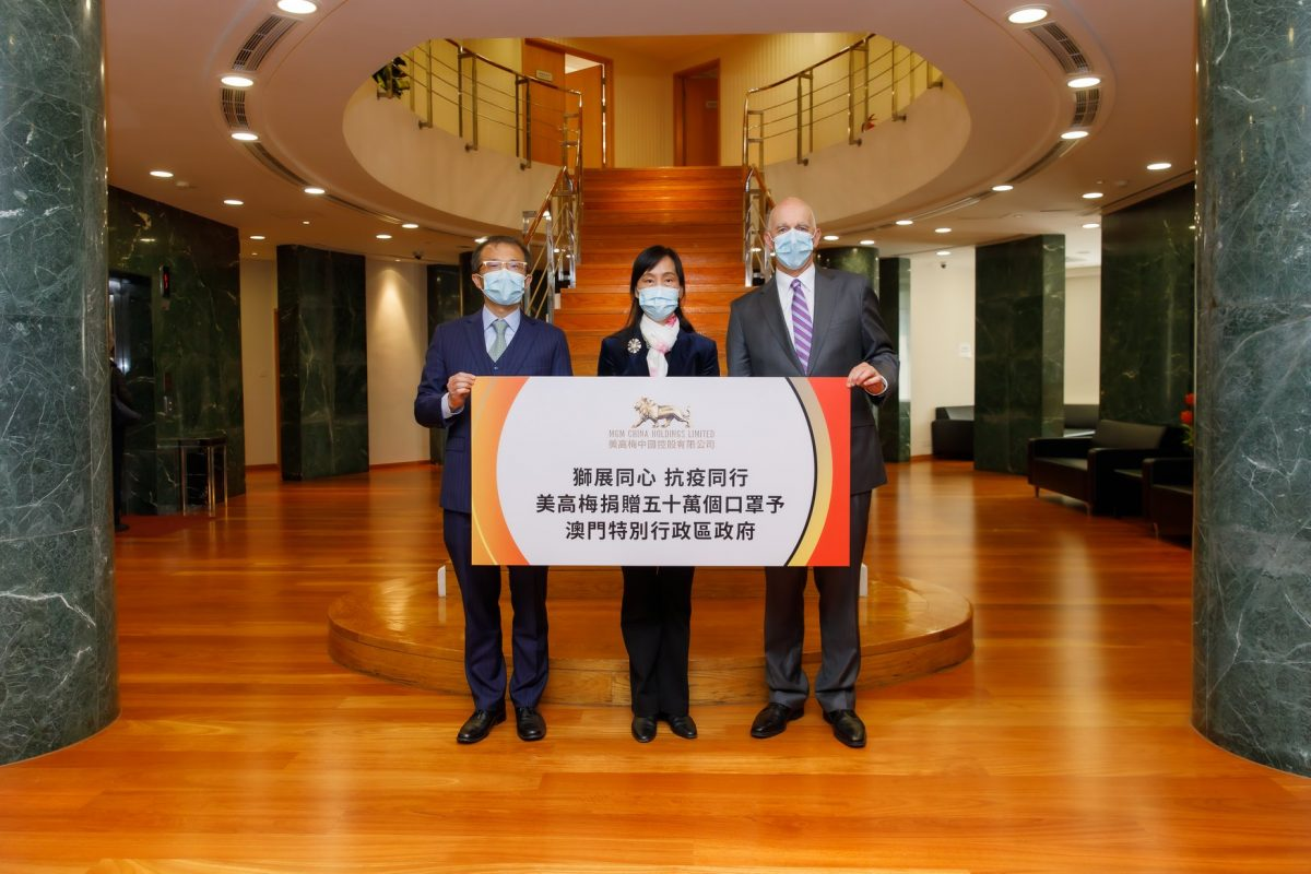 MGM donates 500,000 facemasks to Macau government