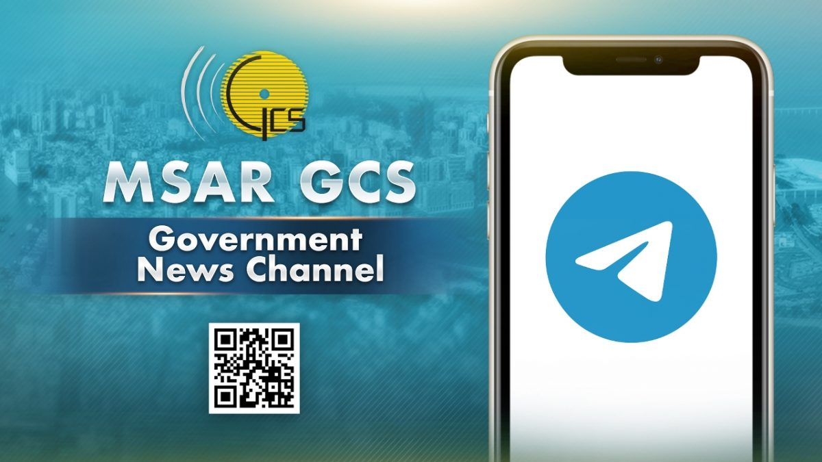 Government launches news channel on Telegram