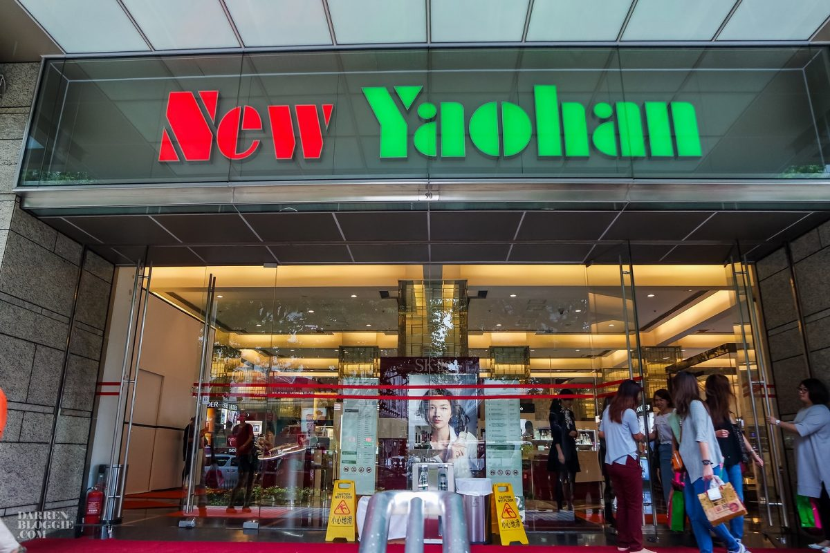 New Yaohan shopping centre and Apple stores close for 15 days