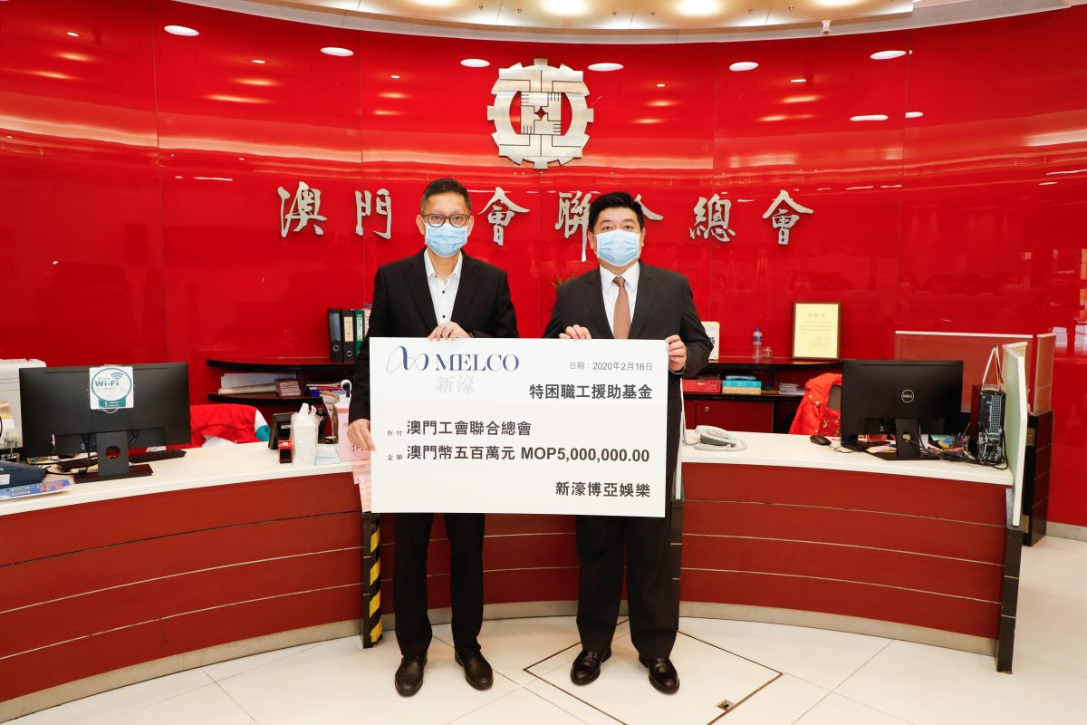 Melco sets up MOP 5 million fund to support workers impacted by the COVID-19 outbreak