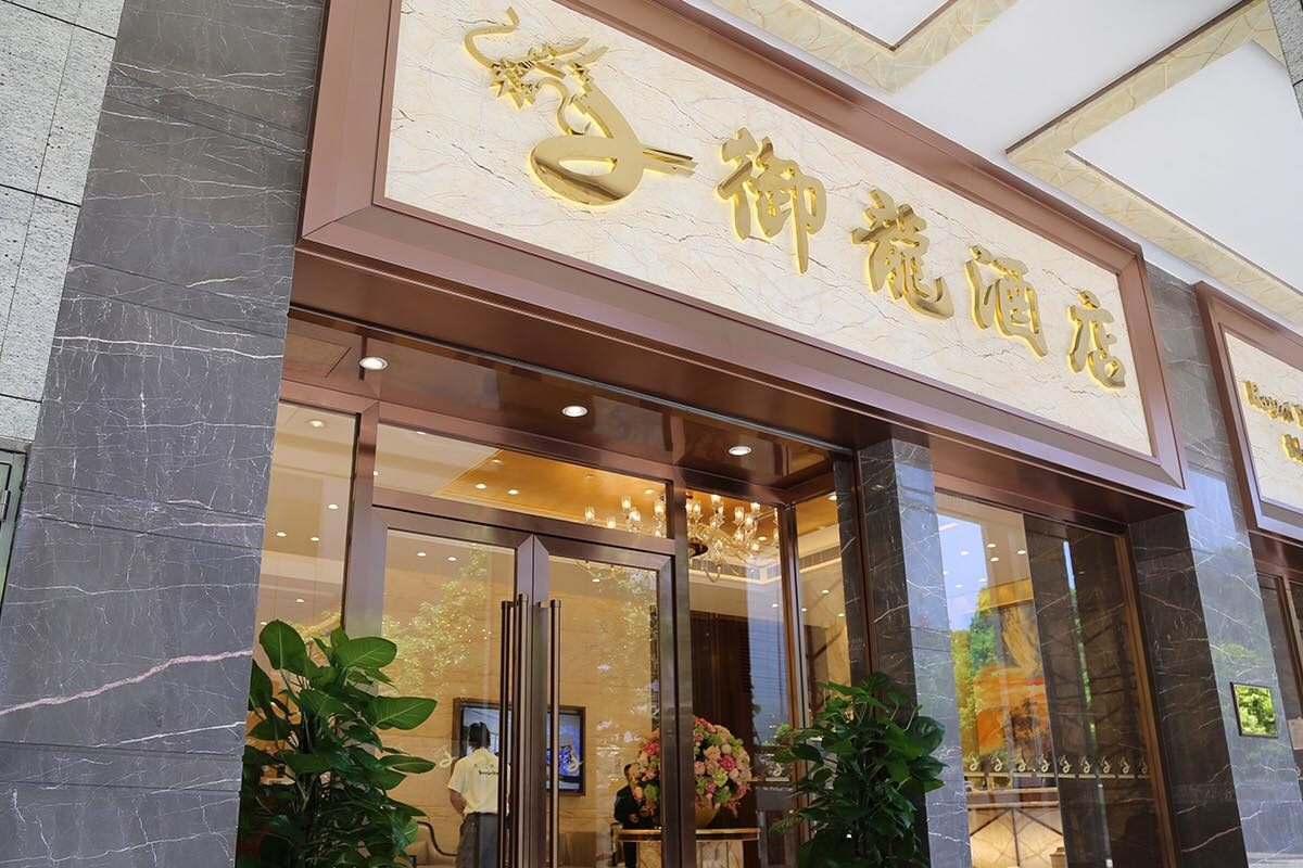 Macau announces Royal Dragon Hotel as 10th hotel for quarantine