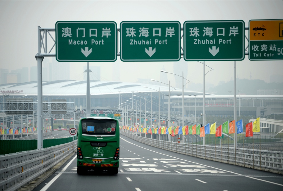 Hong Kong-Macau delta bridge bus link suspended over COVID-19 threat (Update)