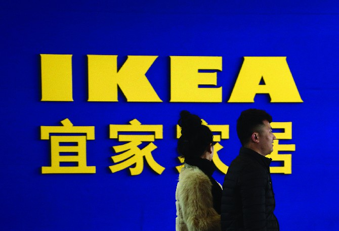 IKEA to open on Thursday in Macau