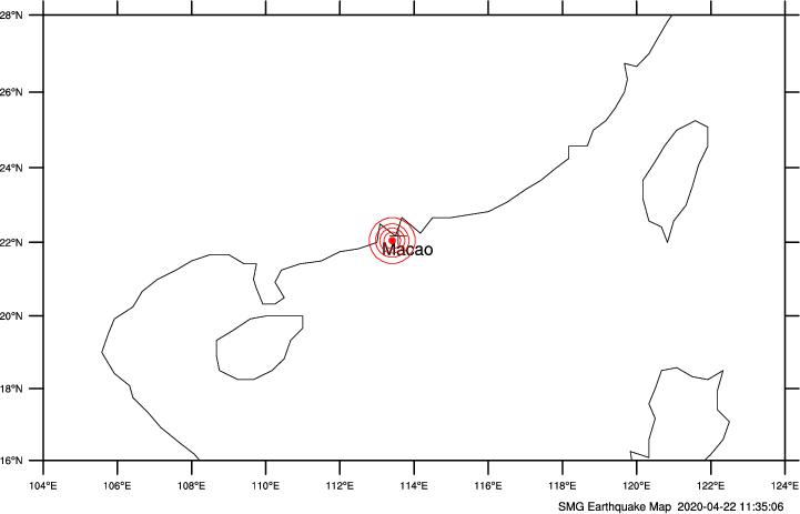 Minor earthquake felt in Macau