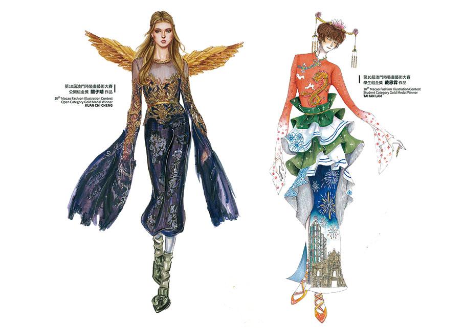 Registration starts for fashion illustration contest