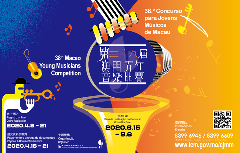 IC announces 38th Macau Young Musicians Competition schedule
