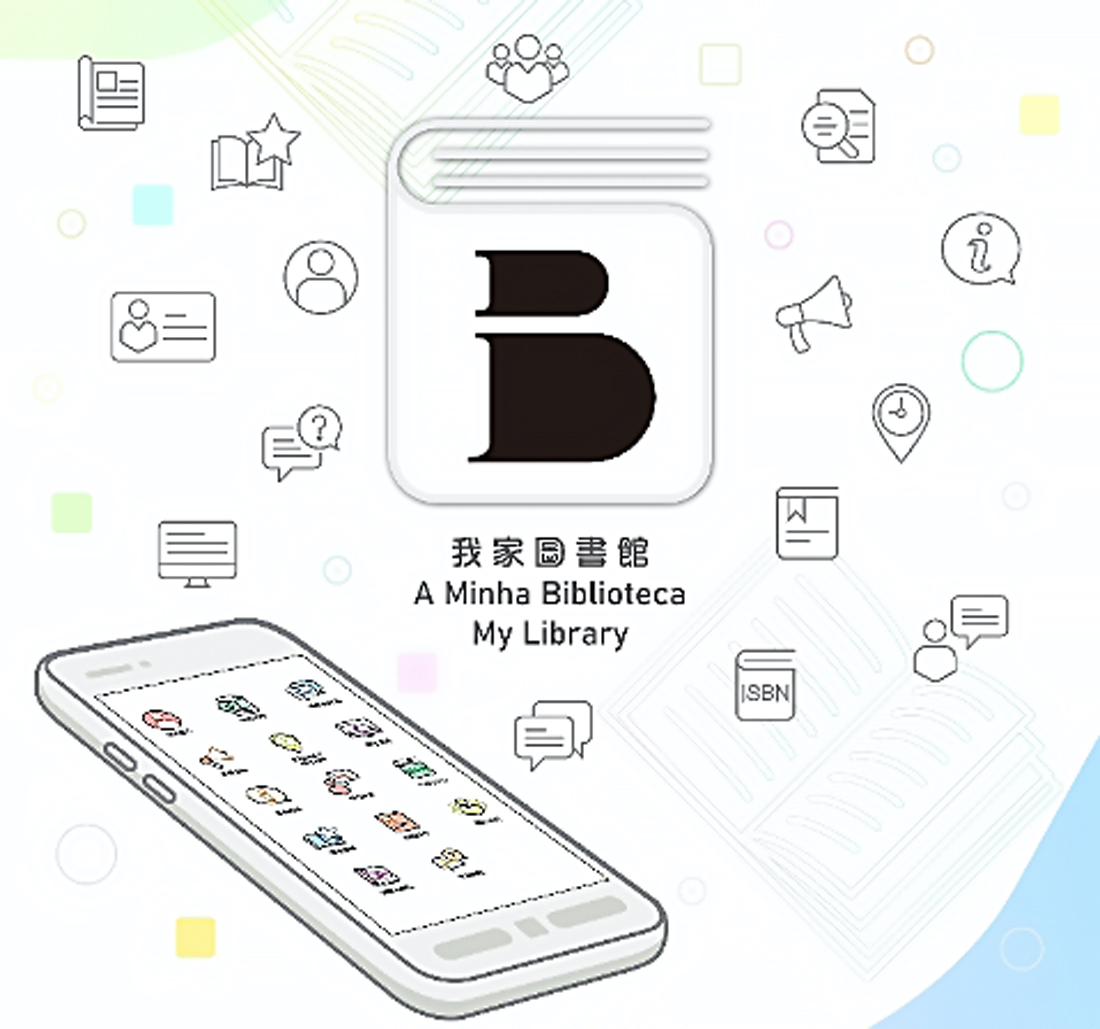 Public library launches new app