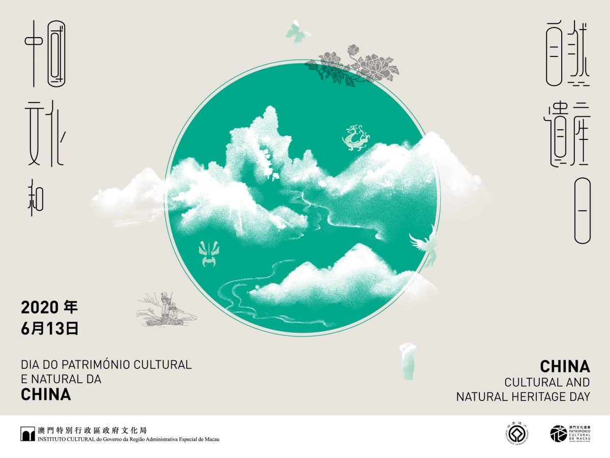 IC launches intangible cultural heritage workshops to mark Cultural & Natural Heritage Day
