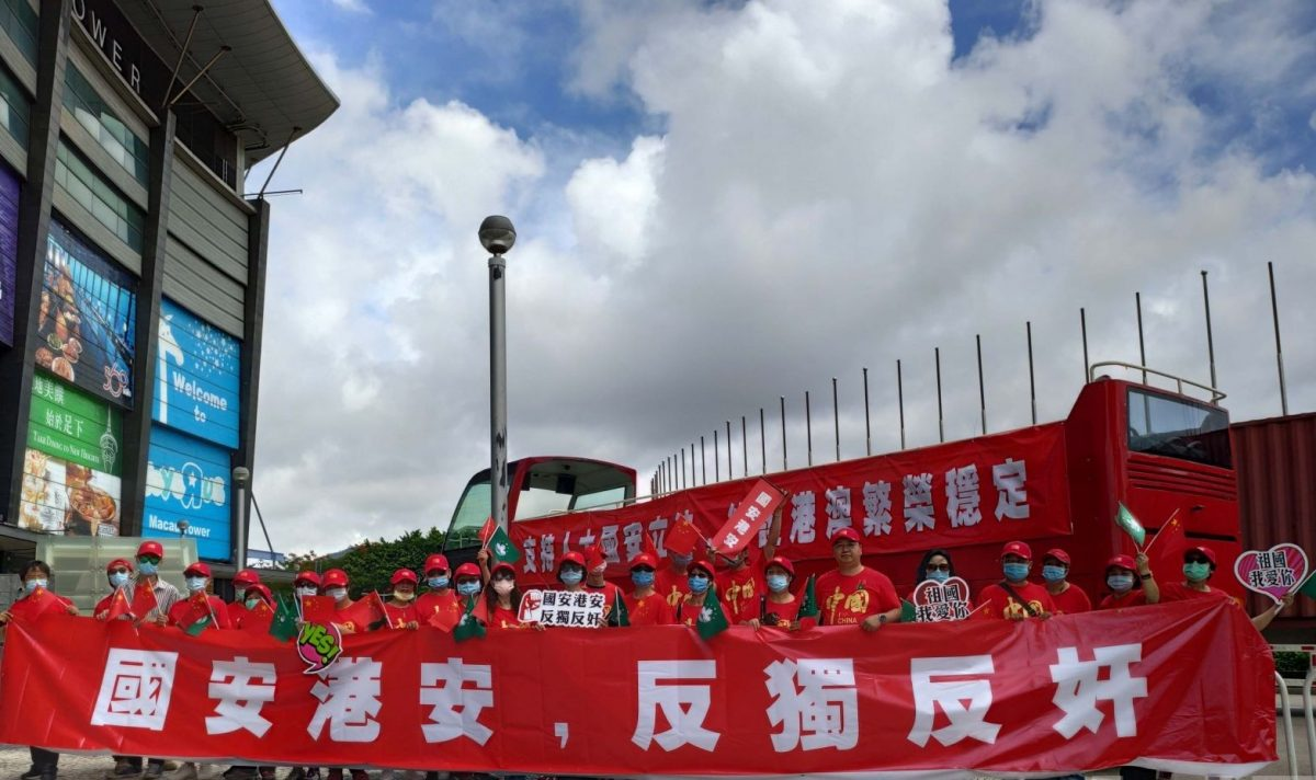 Supporters of the national security bus tour investigated by police