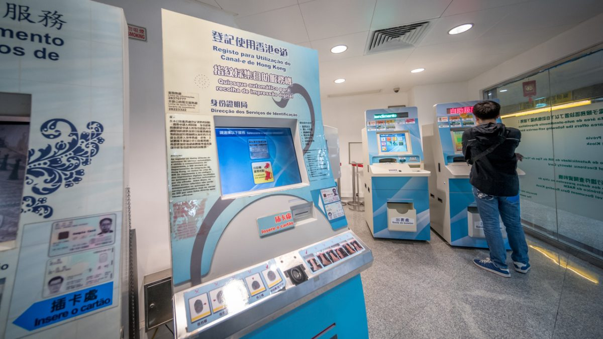 Self-service permanent ID card renewal extended to 24/7