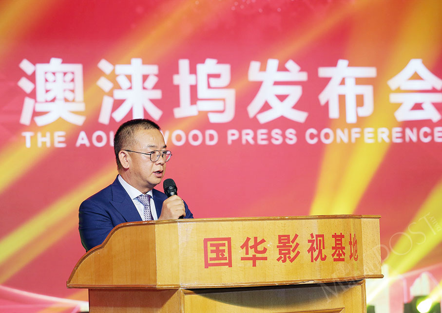 Mainland movie mogul launches 'Mollywood' project