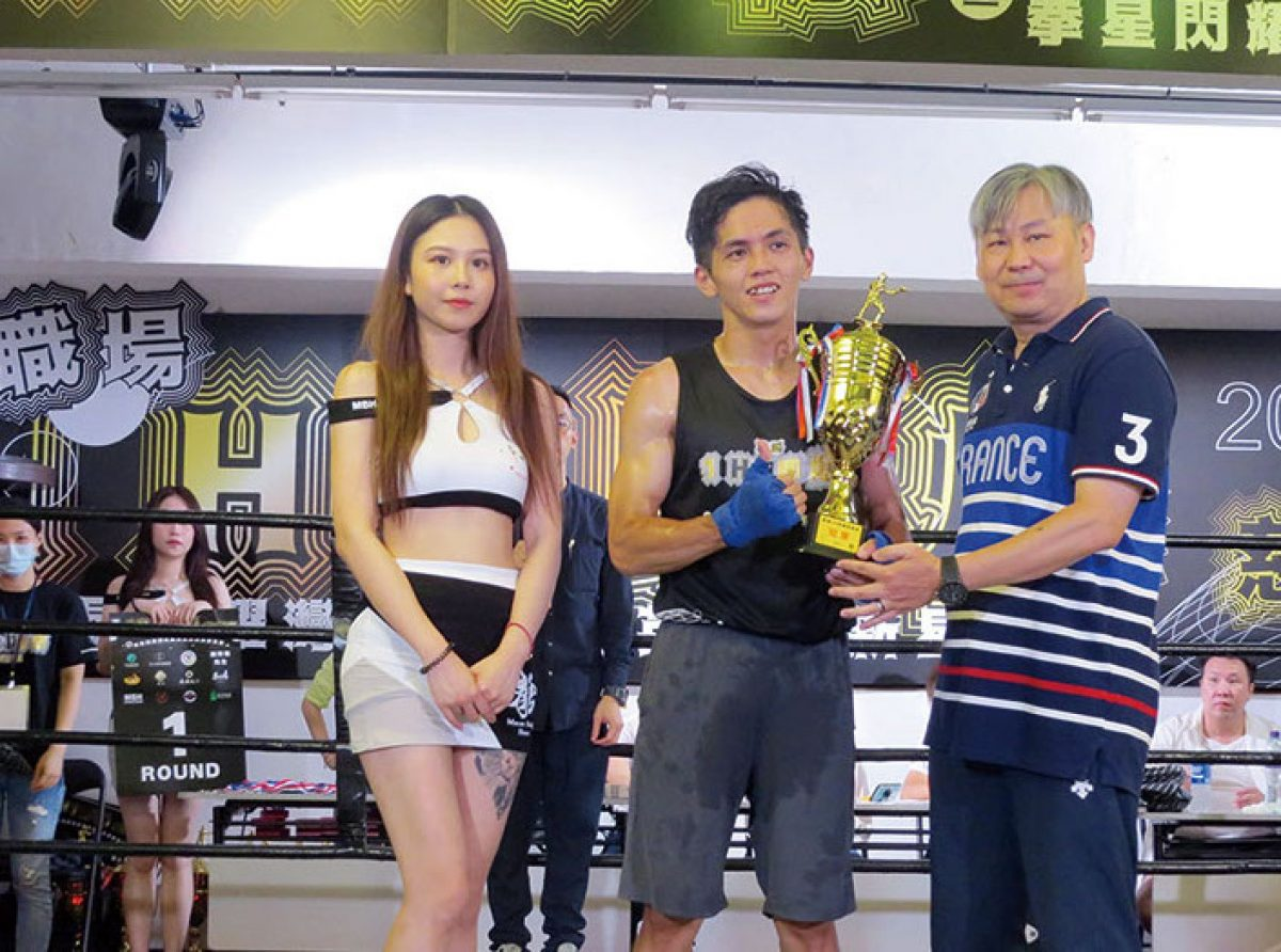 Fast & furious fight night raises over MOP 35,000 for Macau Special Olympics