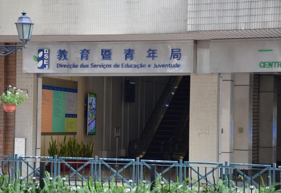 Covid-19 education Macao