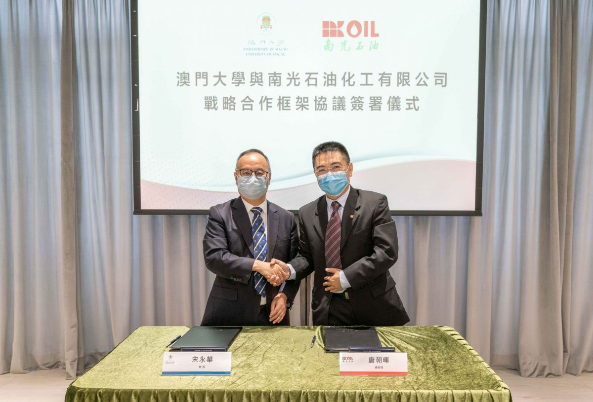 UM, NKOIL ink deal on collaboration in smart city development