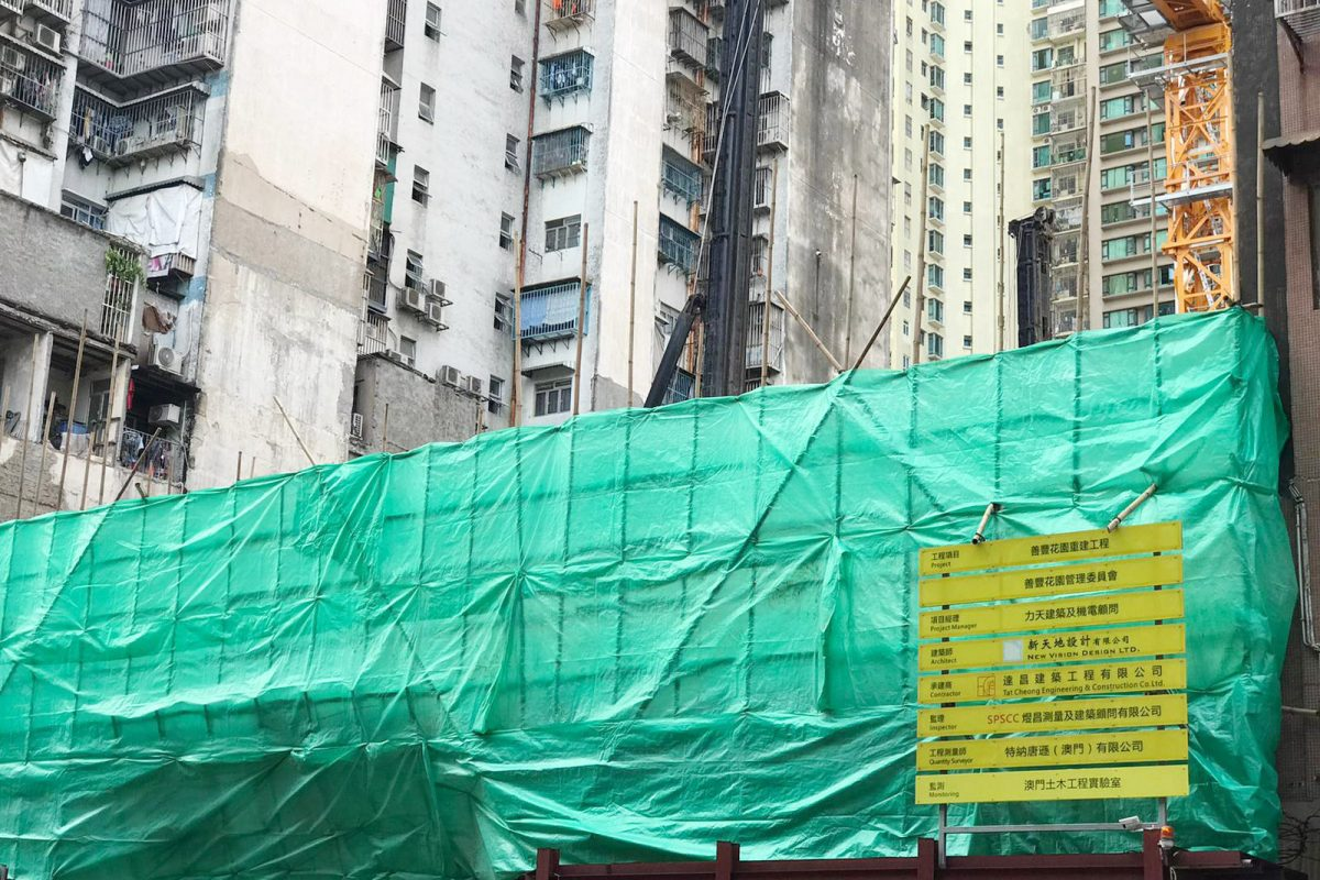 Group cites COVID-19 for stopping payments for Sin Fong reconstruction