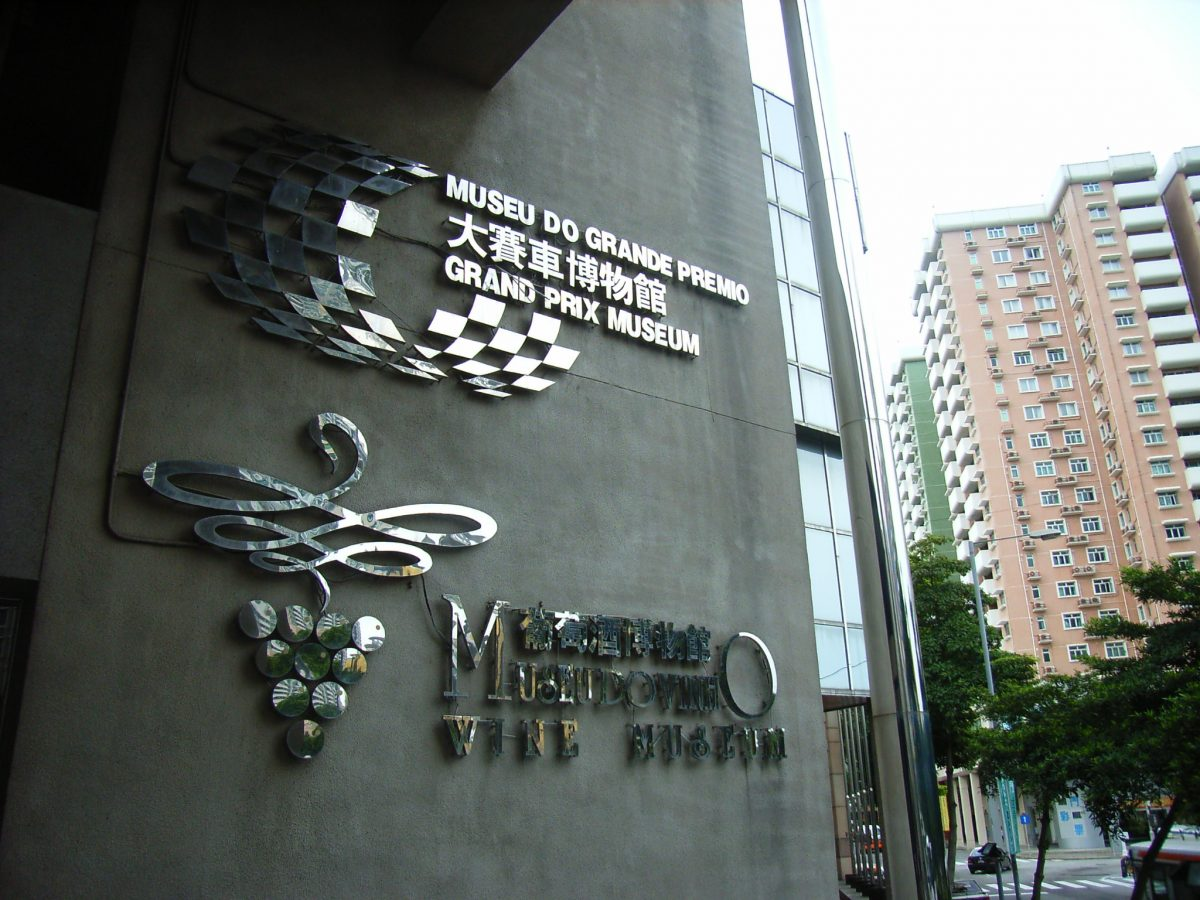 MGTO trying to open the Grand Prix Museum to coincide with the races