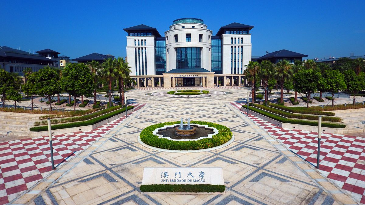 Classes on the University of Macao to begin on 7 September