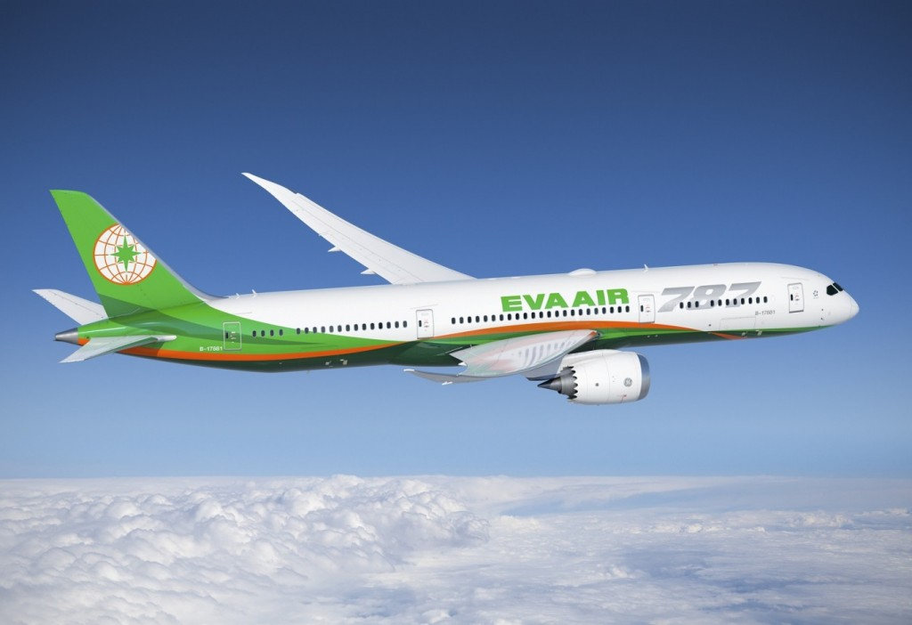 EVA Air to have 5 flights to Europe for Macao students returning to universities
