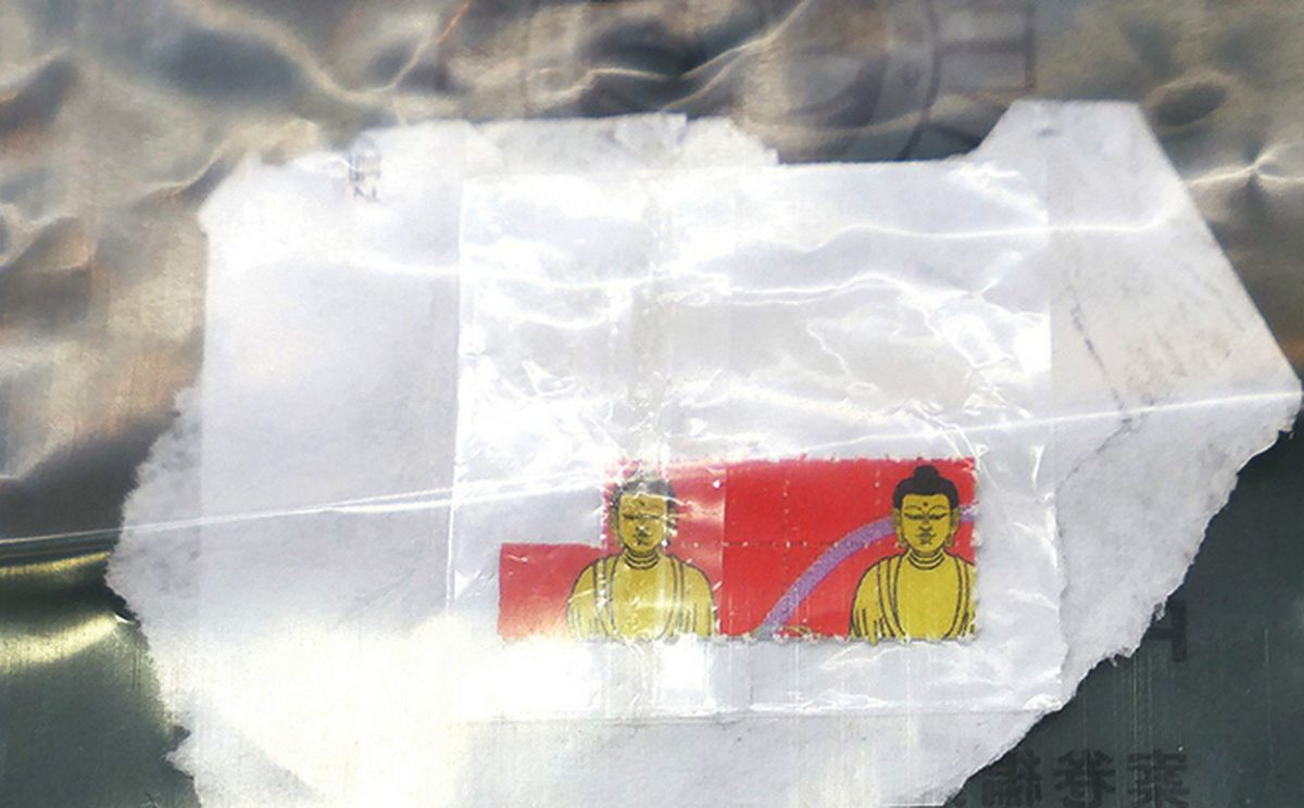 2 men buy drugs online from overseas, delivery by courier