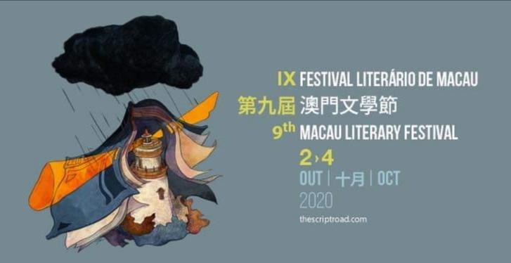 Literary festival cut short by COVID-19