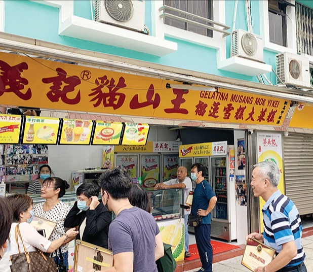 Special features' shop scheme continues in Taipa & Coloane