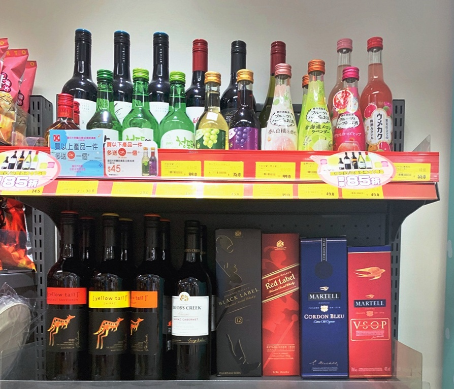 Government consults public on proposed alcohol sale ban to minors