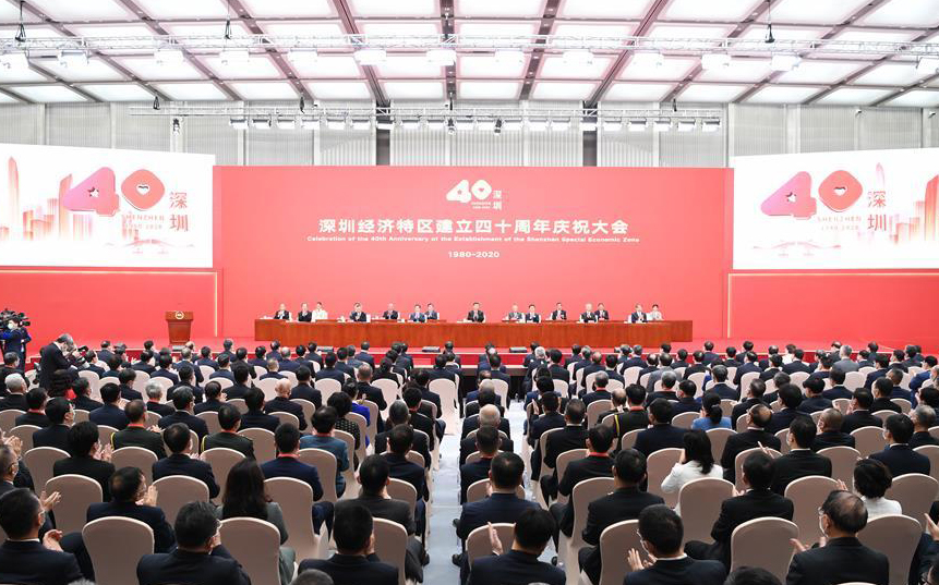President Xi asks Shenzhen to promote the construction of the GBA