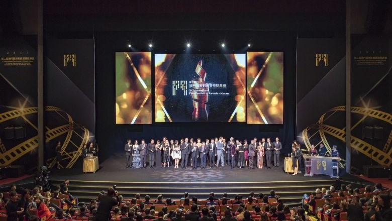 International Film Festival and Awards Macao to be held online