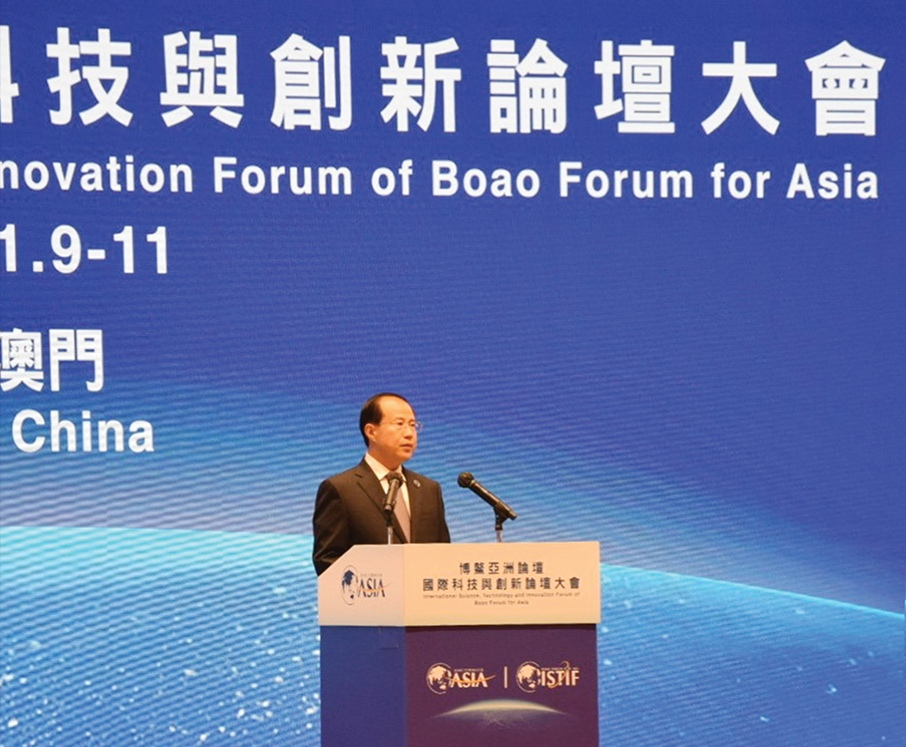 Forum attracts overseas sci-tech experts to discuss 'frontier issues'
