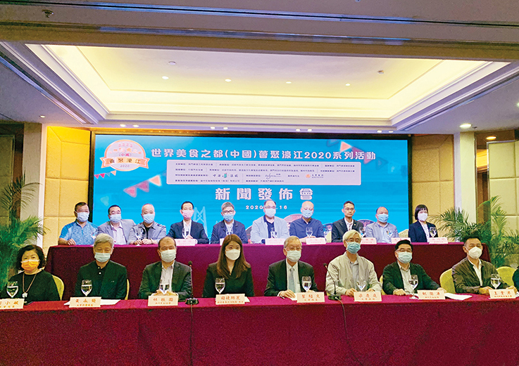 'Cities of Gastronomy Gather in Hou Kong' with 4 famous chefs