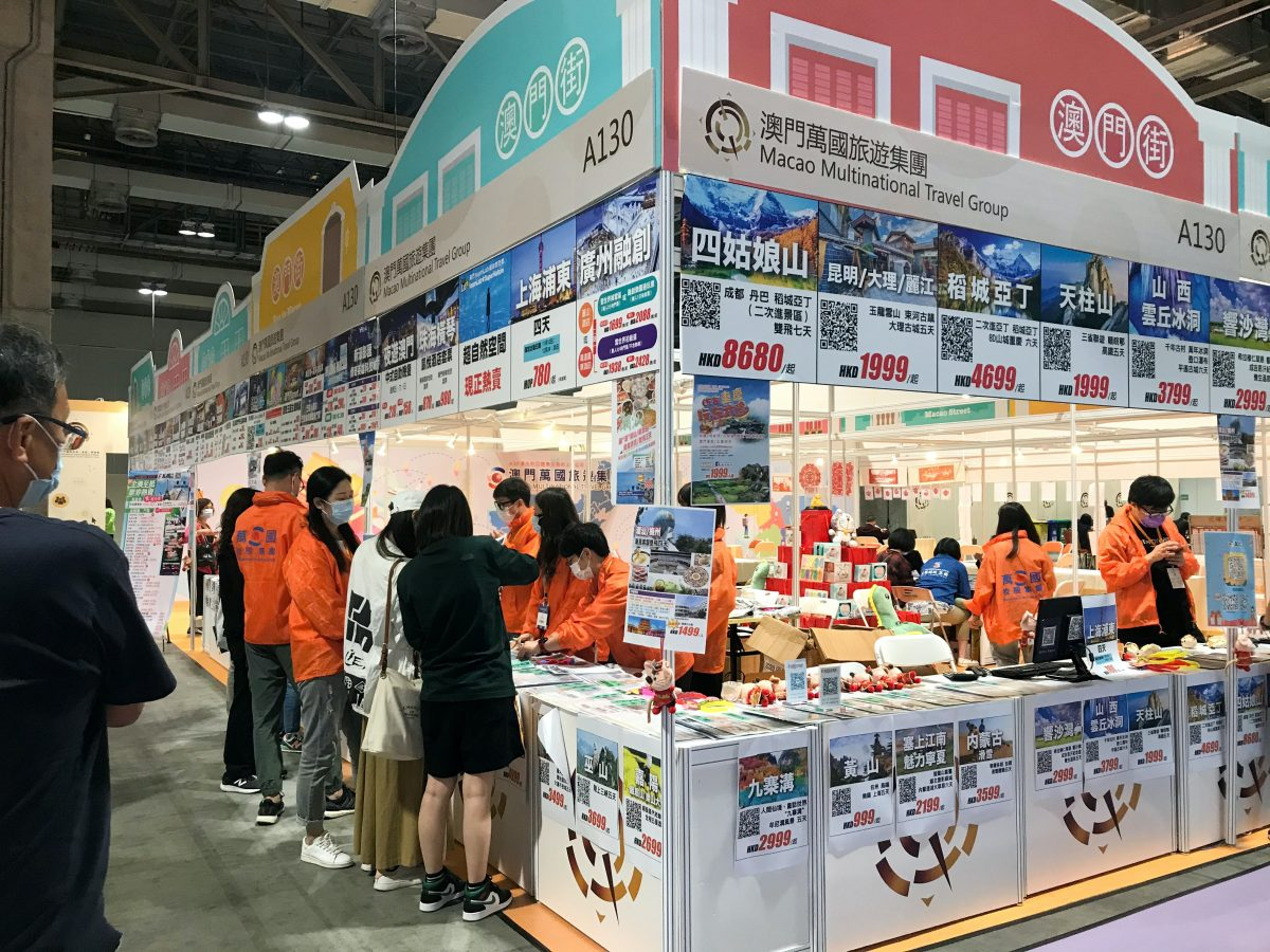 8th Macao International Travel (Industry) Expo draws over 22,000 attendees