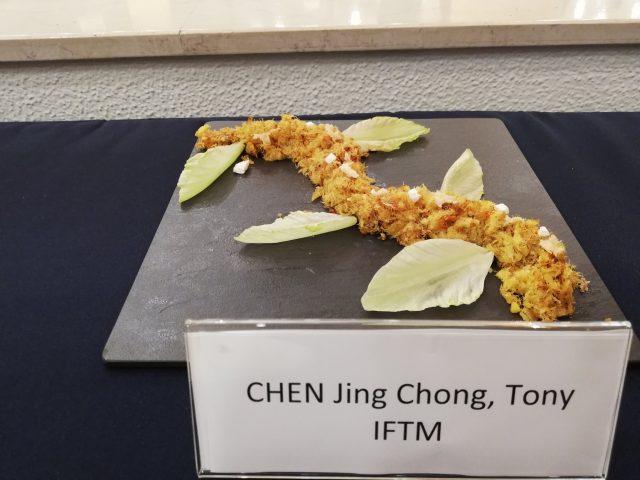 Chen Jing Chong's creation