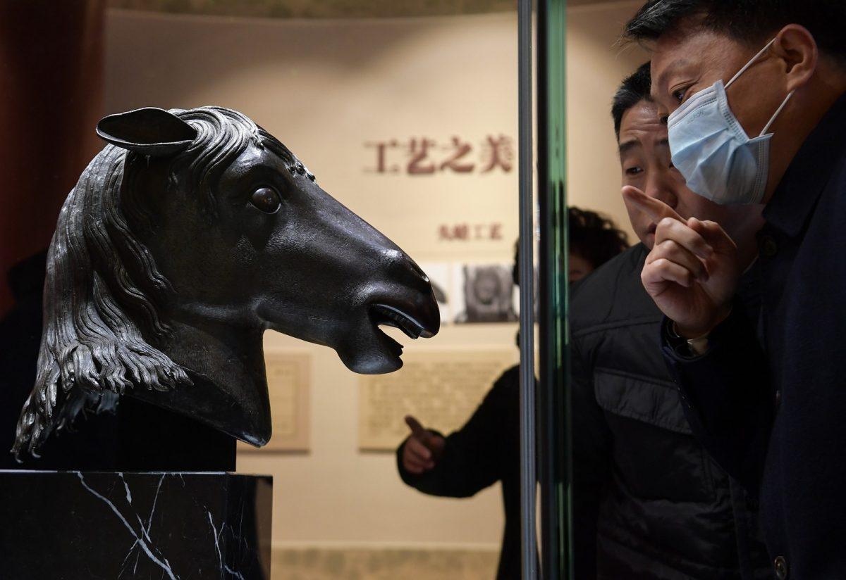 Lost treasure of Old Summer Palace returns to Beijing via Macao
