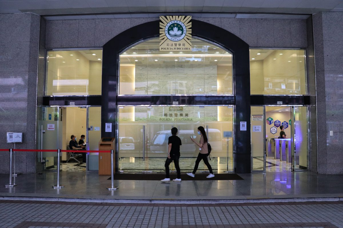 Shenzhen couple cheated of HK$428,500 in currency 'investment'