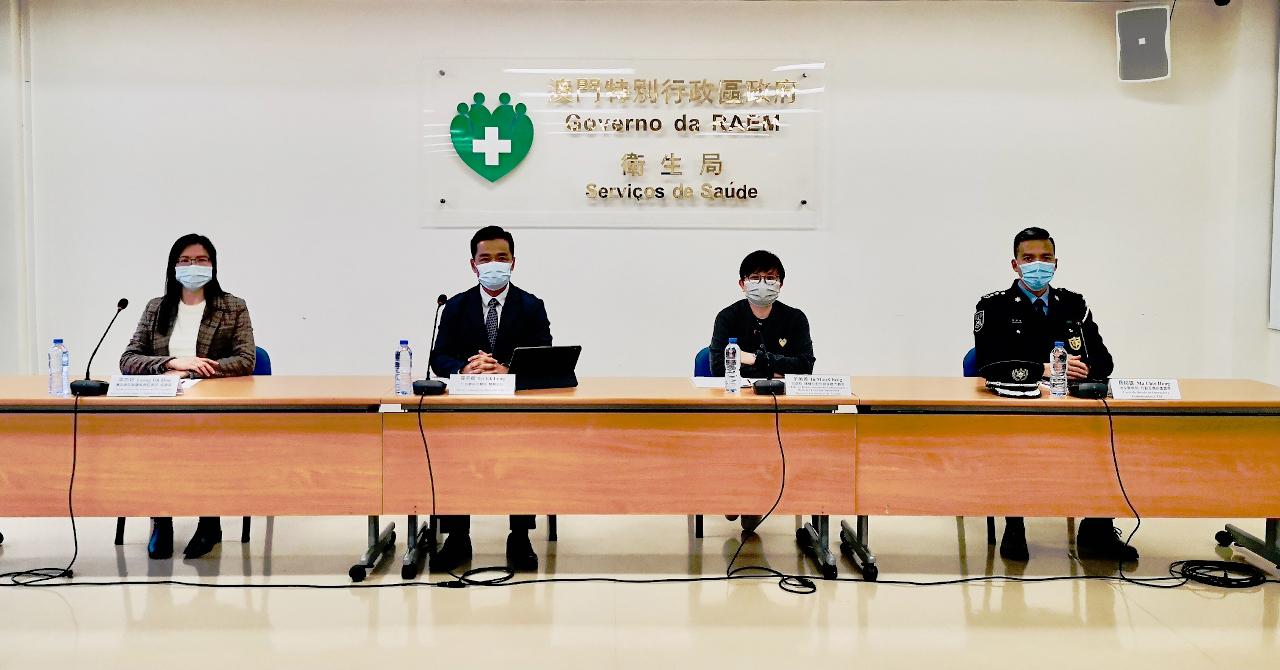 Macao quarantine