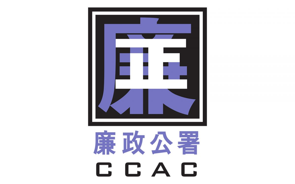 CCAC defends government annulment of 74 land concessions, but slams its failure to supervise leaseholders