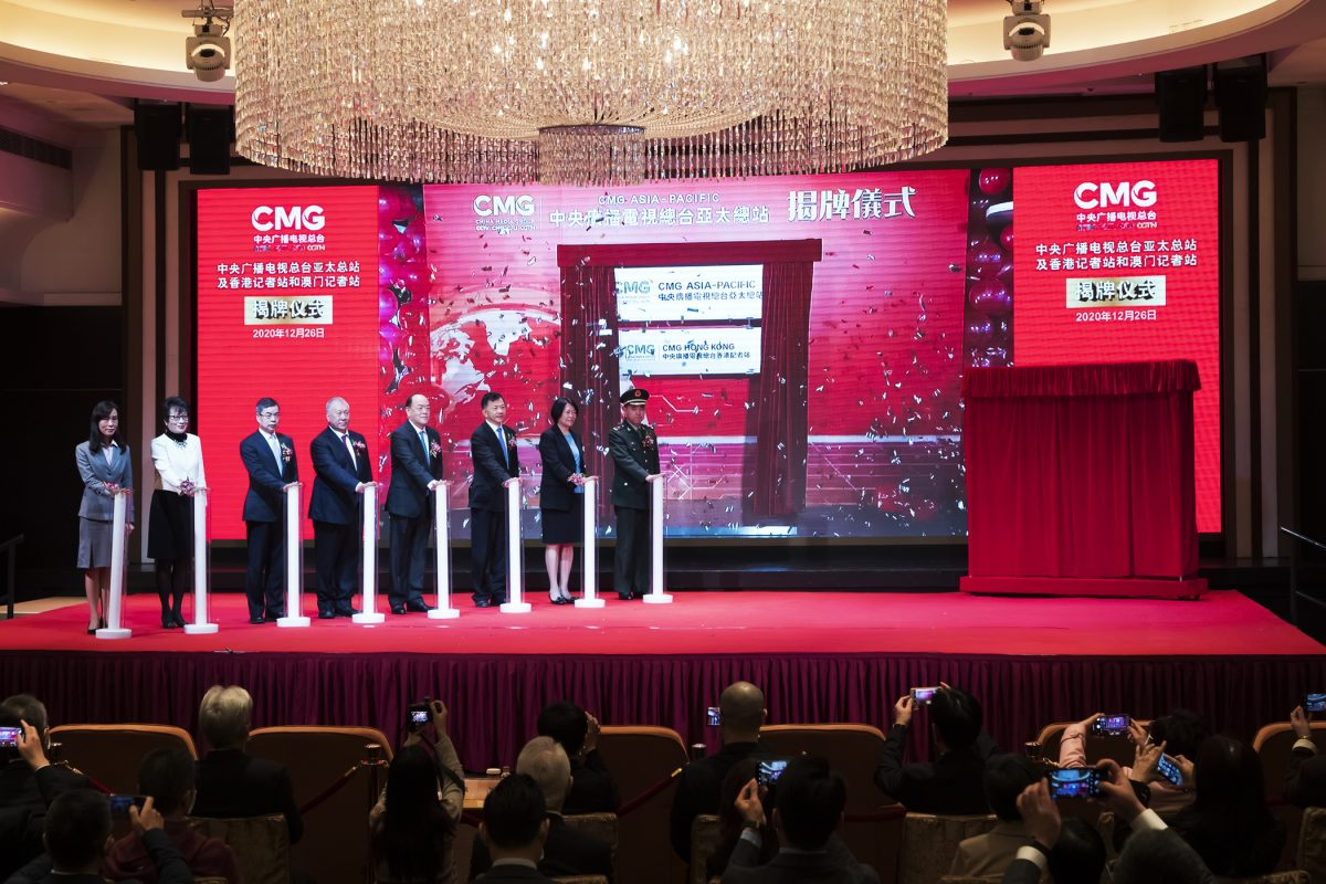State-owned China Media Group launches branch in Macao